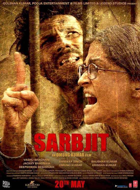 Sarbjit Image Poster