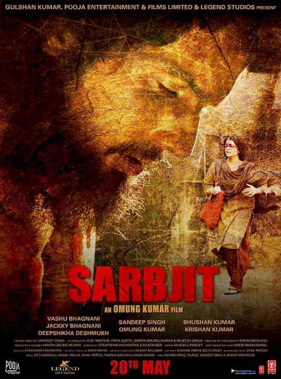 Sarbjit Photo Poster