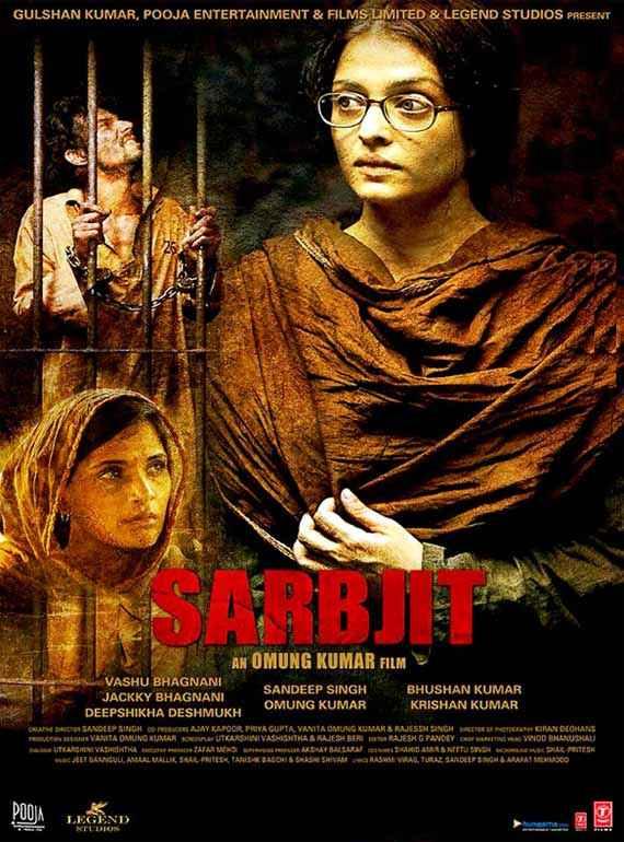 Sarbjit Pic Poster