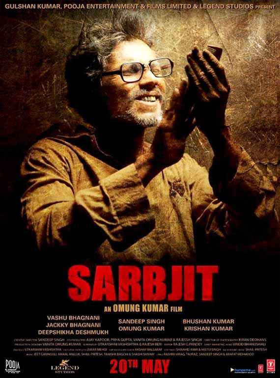 Sarbjit Randeep Hooda Wallpaper Poster