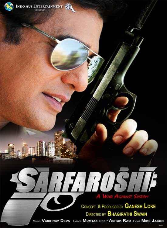 Sarfaroshi Ayub Khan Poster