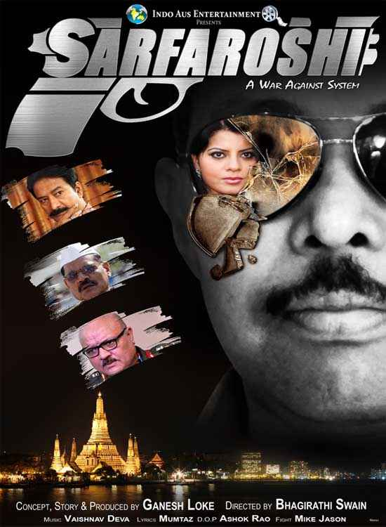Sarfaroshi Image Poster