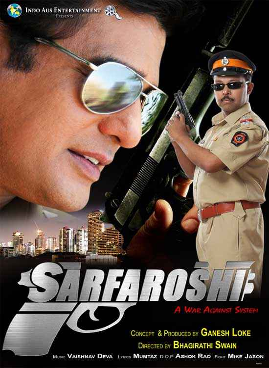 Sarfaroshi Wallpaper Poster