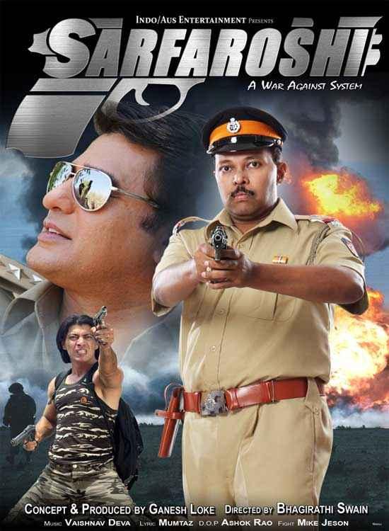 Sarfaroshi Poster