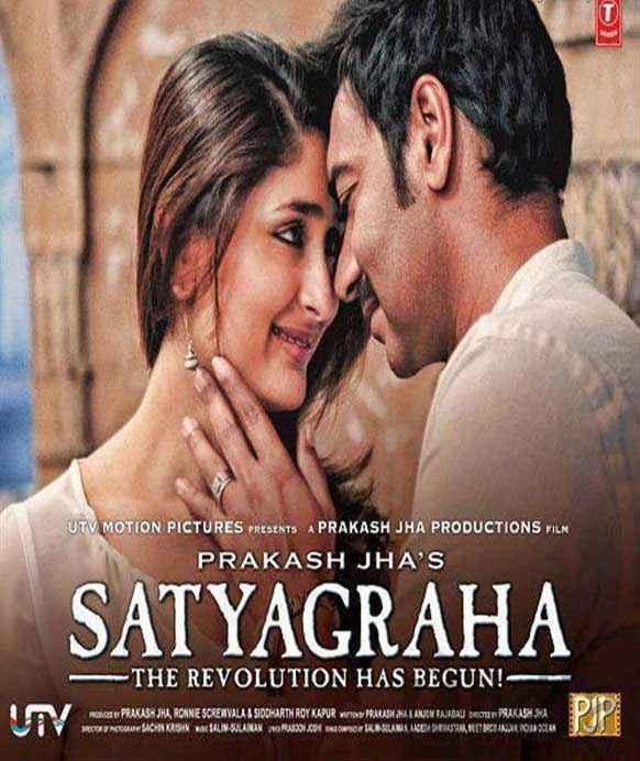 Satyagraha Ajay Devgn Kareena Kapoor Poster