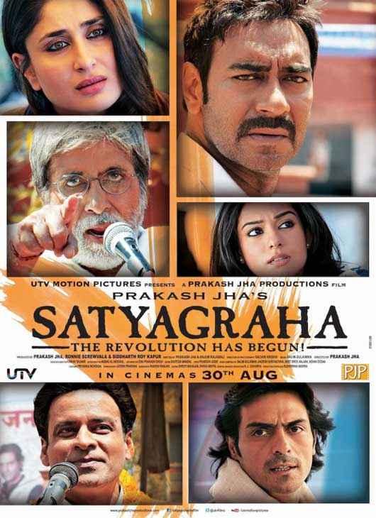 Satyagraha Wallpaper Poster