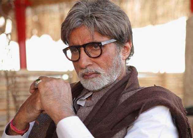 Satyagraha Star Cast Amitabh Bachchan