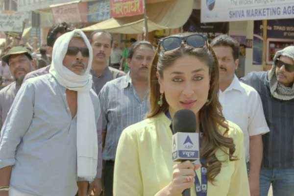 Satyagraha Kareena Kapoor News Telecast Photo Stills