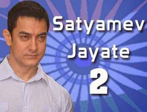 Satyamev Jayate 2 Poster