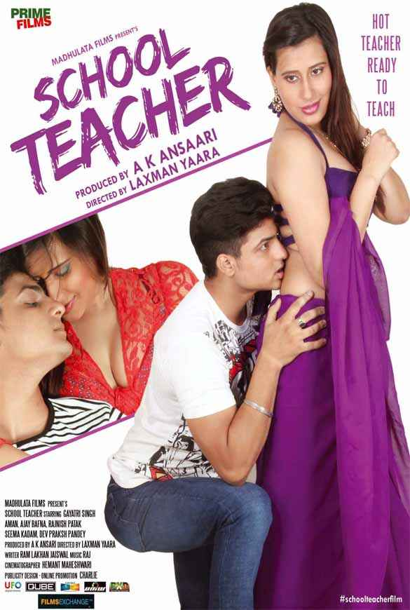 School Teacher First Look Poster