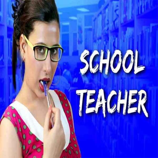 School Teacher Gayatri Singh Aman Hot Poster