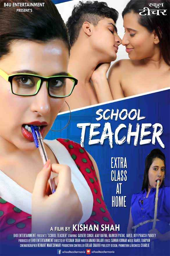 School Teacher Hot Gayatri Singh Poster