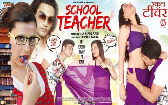 School Teacher Hot Wallpaper Poster