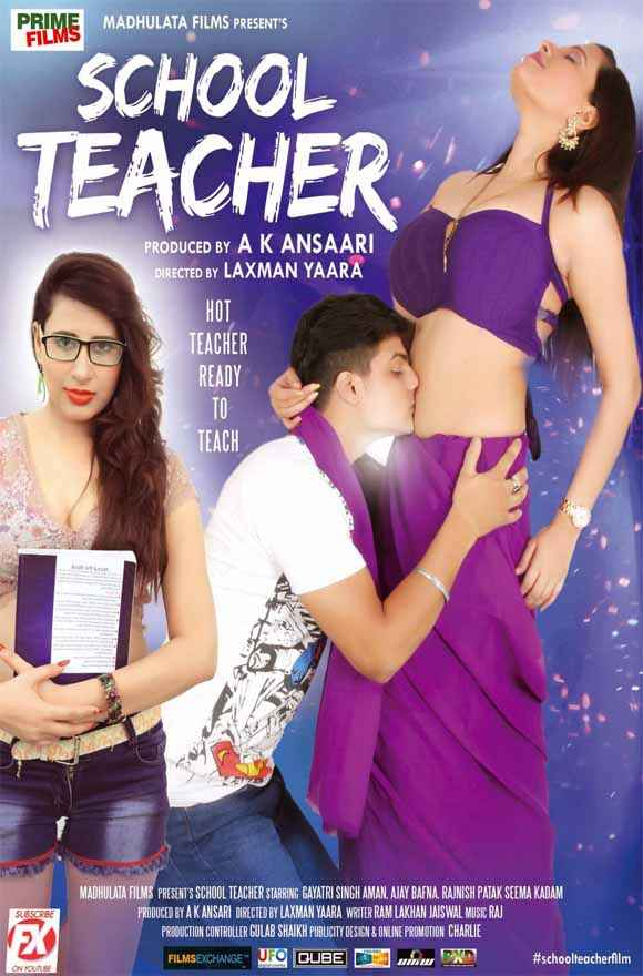 School Teacher  Poster