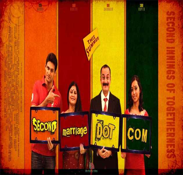 Second Marriage Dot Com Images Poster