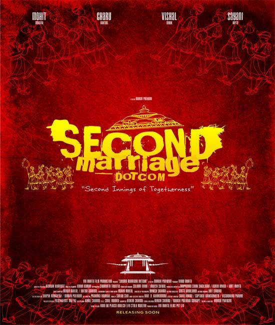 Second Marriage Dot Com Photos Poster