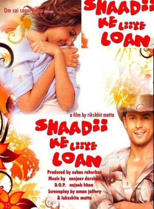 Shaadi Ke Liye Loan  Poster