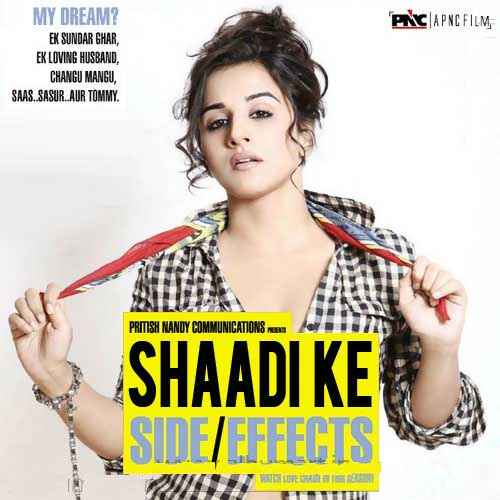Shaadi Ke Side Effects Vidya Balan Hot Poster