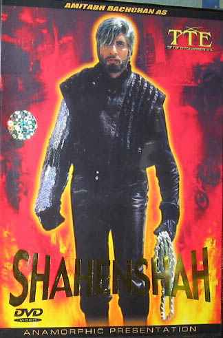 Shahenshah Image Poster
