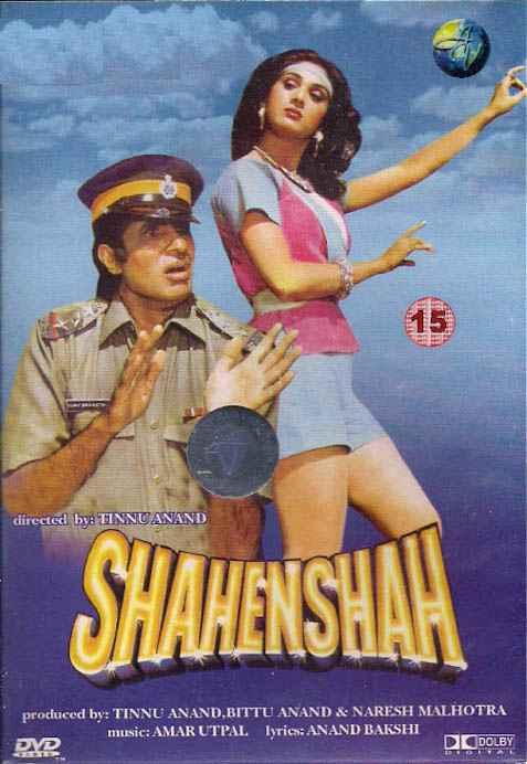 Shahenshah Images Poster