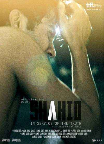 Shahid First Look Poster