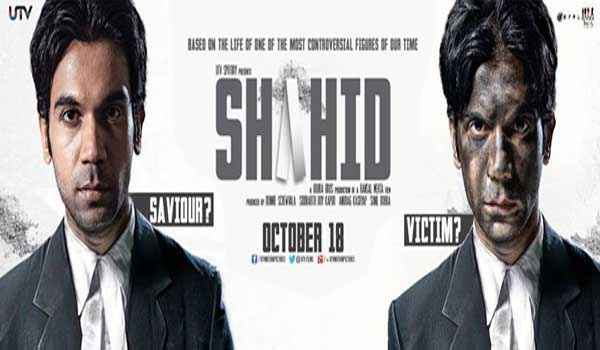 Shahid Images Poster