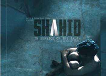 Shahid Poster