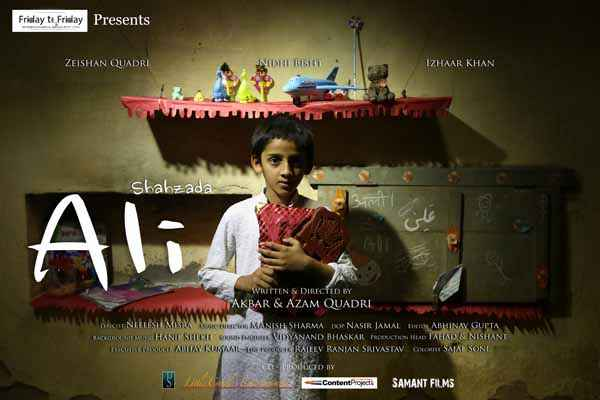 Shahzada Ali First Look Poster