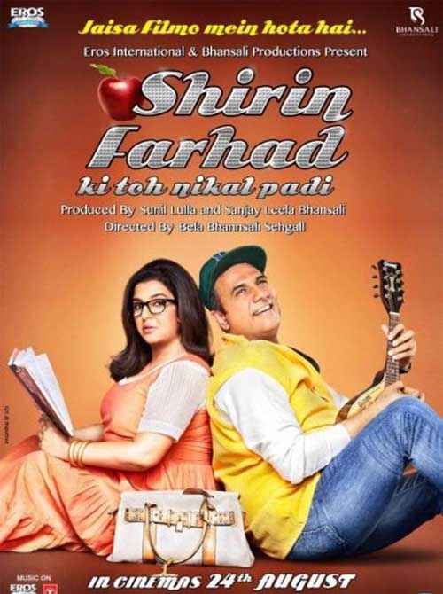 Shirin Farhad Ki Toh Nikal Padi Images Poster