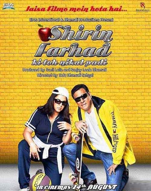 Shirin Farhad Ki Toh Nikal Padi Photos Poster