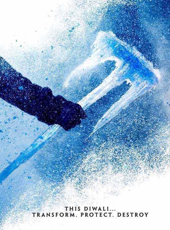 Shivaay Wallpaper Poster