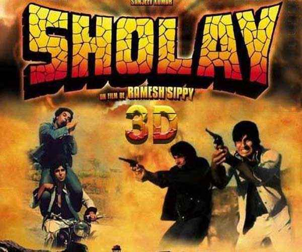Sholay 3D  Poster