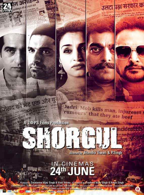 Shorgul First Look Poster