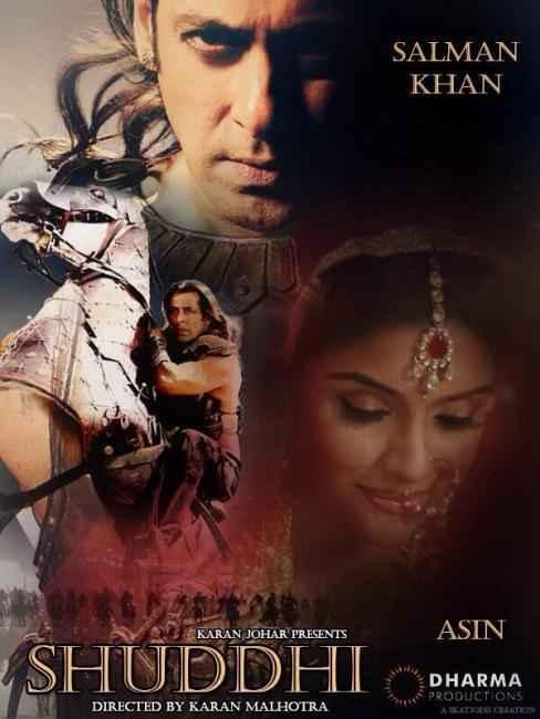 Shuddhi Salman Khan Asin Poster