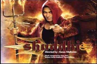 Shuddhi Salman Khan Poster