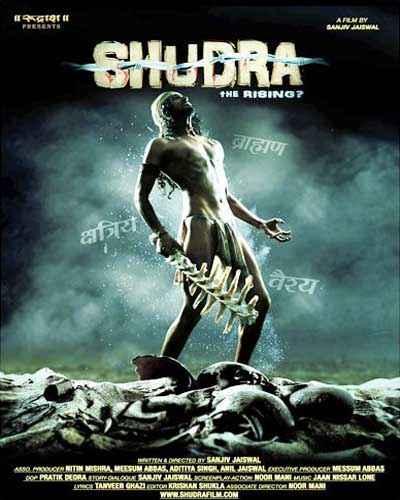 Shudra The Rising Image Poster