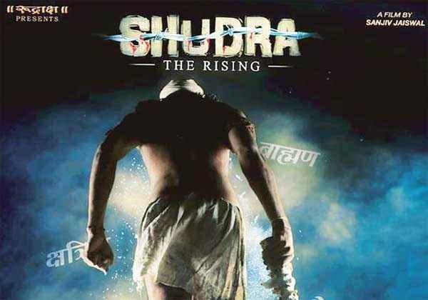 Shudra The Rising Photo Poster