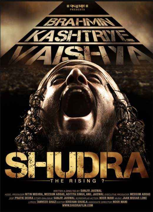 Shudra The Rising  Poster