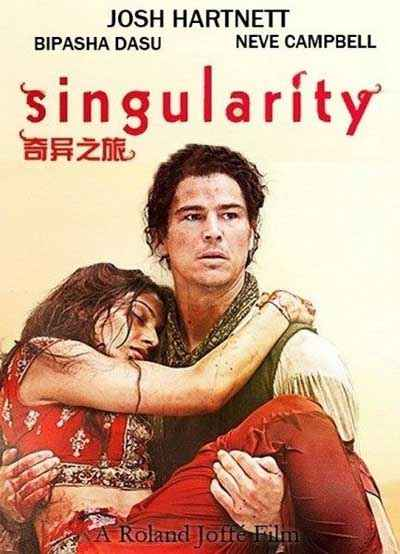 Singularity First Look Poster
