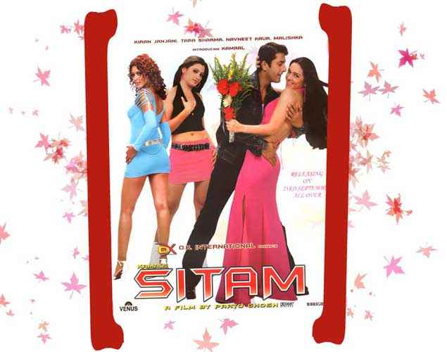 Sitam (2005) Image Poster