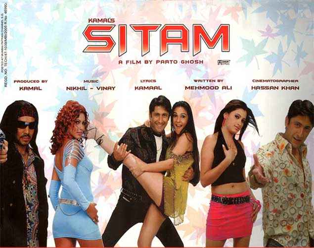 Sitam (2005) Wallpaper Poster