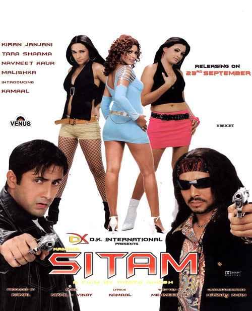 Sitam (2005)  Poster