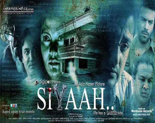 Siyaah Images Poster