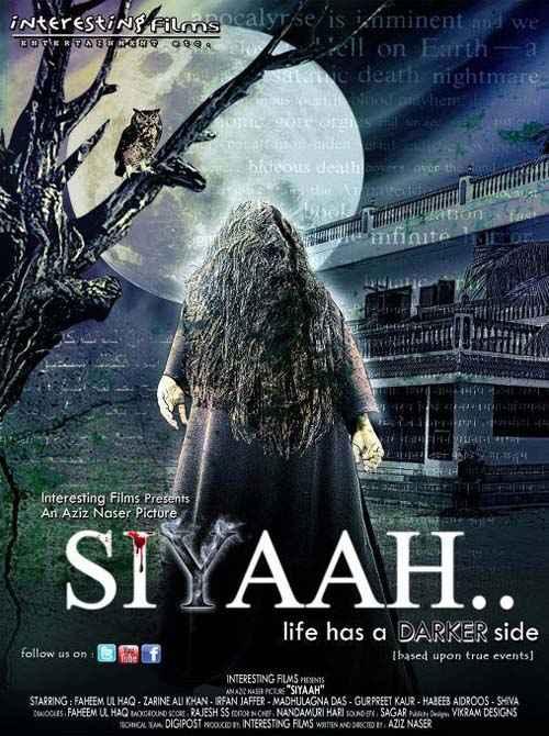 Siyaah Poster
