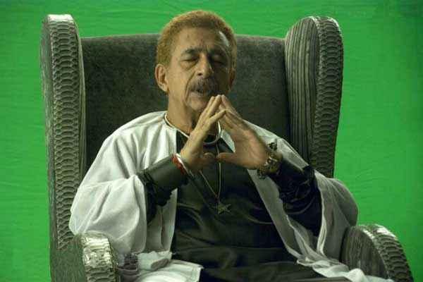 Sona Spa Naseeruddin Shah Stills