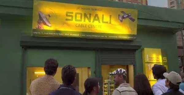 Sonali Cable Shop Photo Stills