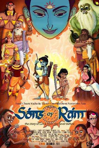 Sons of Ram - Heroes will Rise First Look Poster