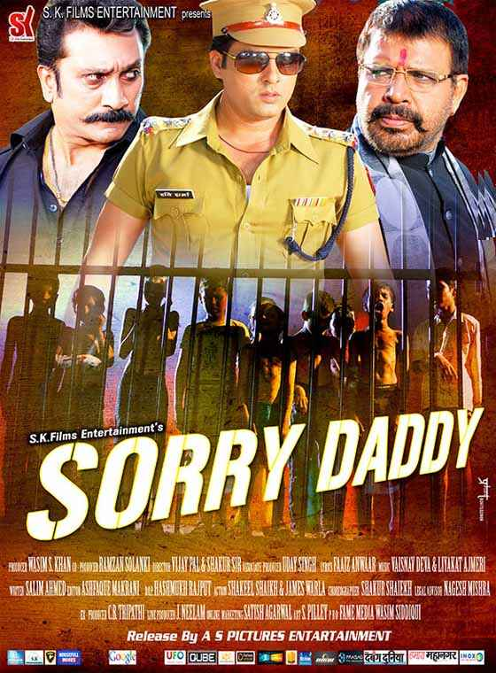 Sorry Daddy Wallpaper Poster