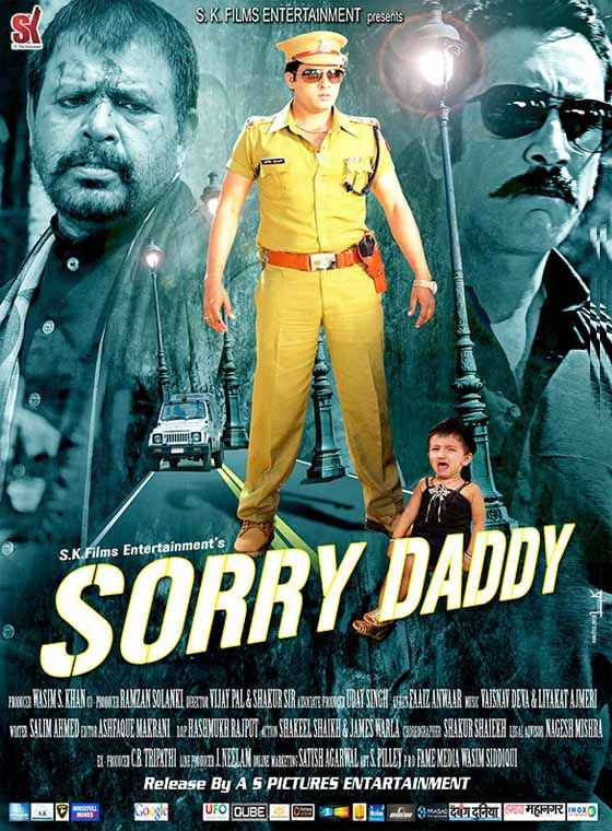 Sorry Daddy Poster