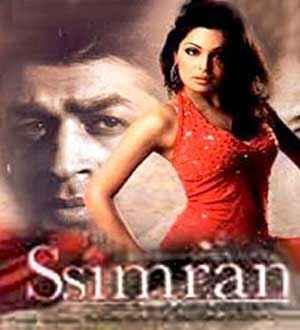 Ssimran Poster